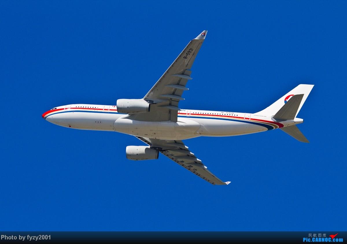 Re:[原创][无锡西站]MU A330系列 AIRBUS A330-200 B-5931 中国上海虹桥机场