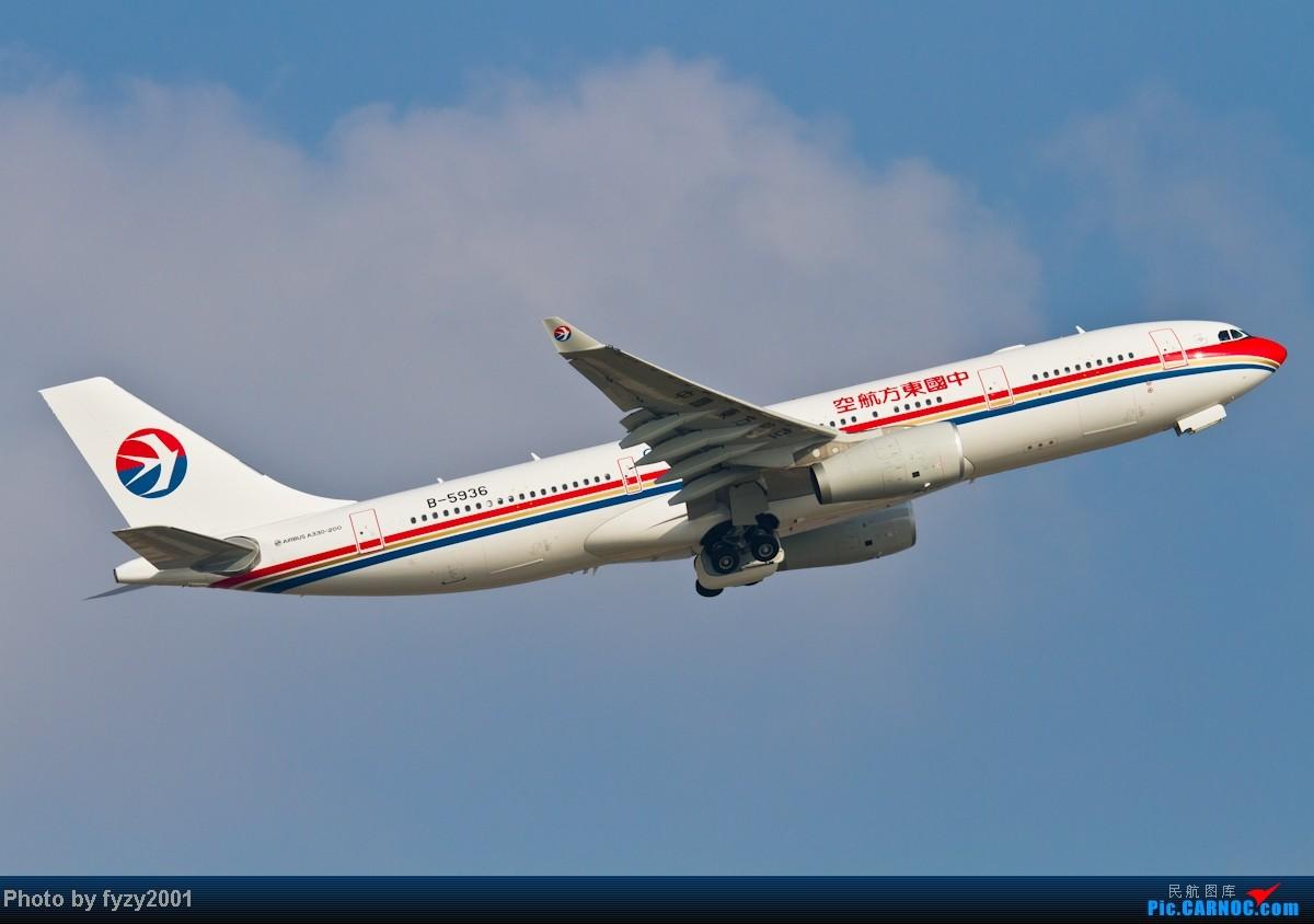Re:[原创][无锡西站]MU A330系列 AIRBUS A330-200 B-5936 中国上海浦东机场