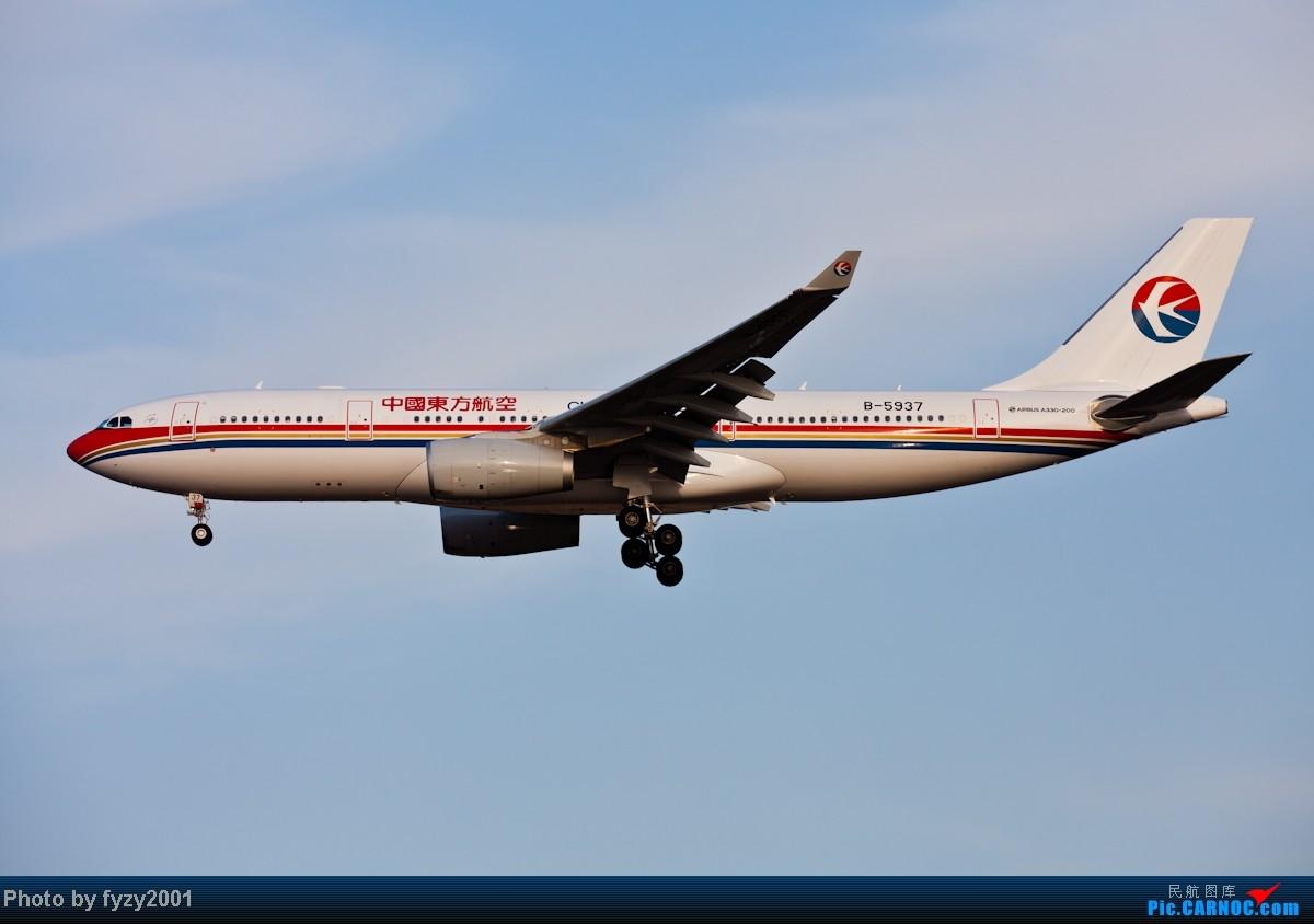 Re:[原创][无锡西站]MU A330系列 AIRBUS A330-200 B-5937 中国上海浦东机场