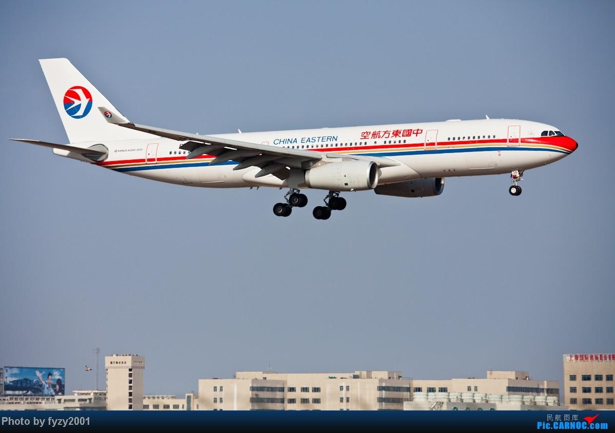 Re:[原创][无锡西站]MU A330系列 AIRBUS A330-200 B-5938 中国上海浦东机场