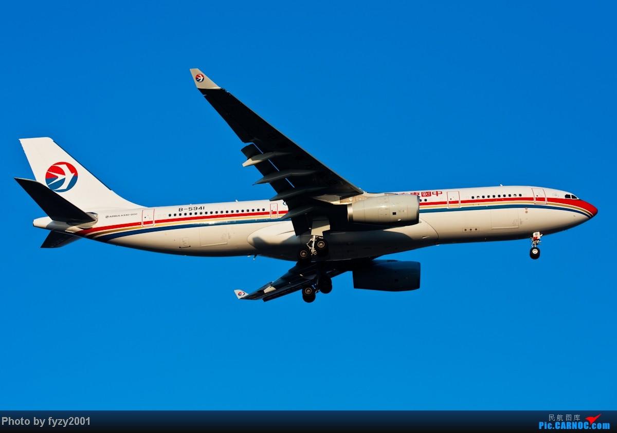 Re:[原创][无锡西站]MU A330系列 AIRBUS A330-200 B-5941 中国上海浦东机场