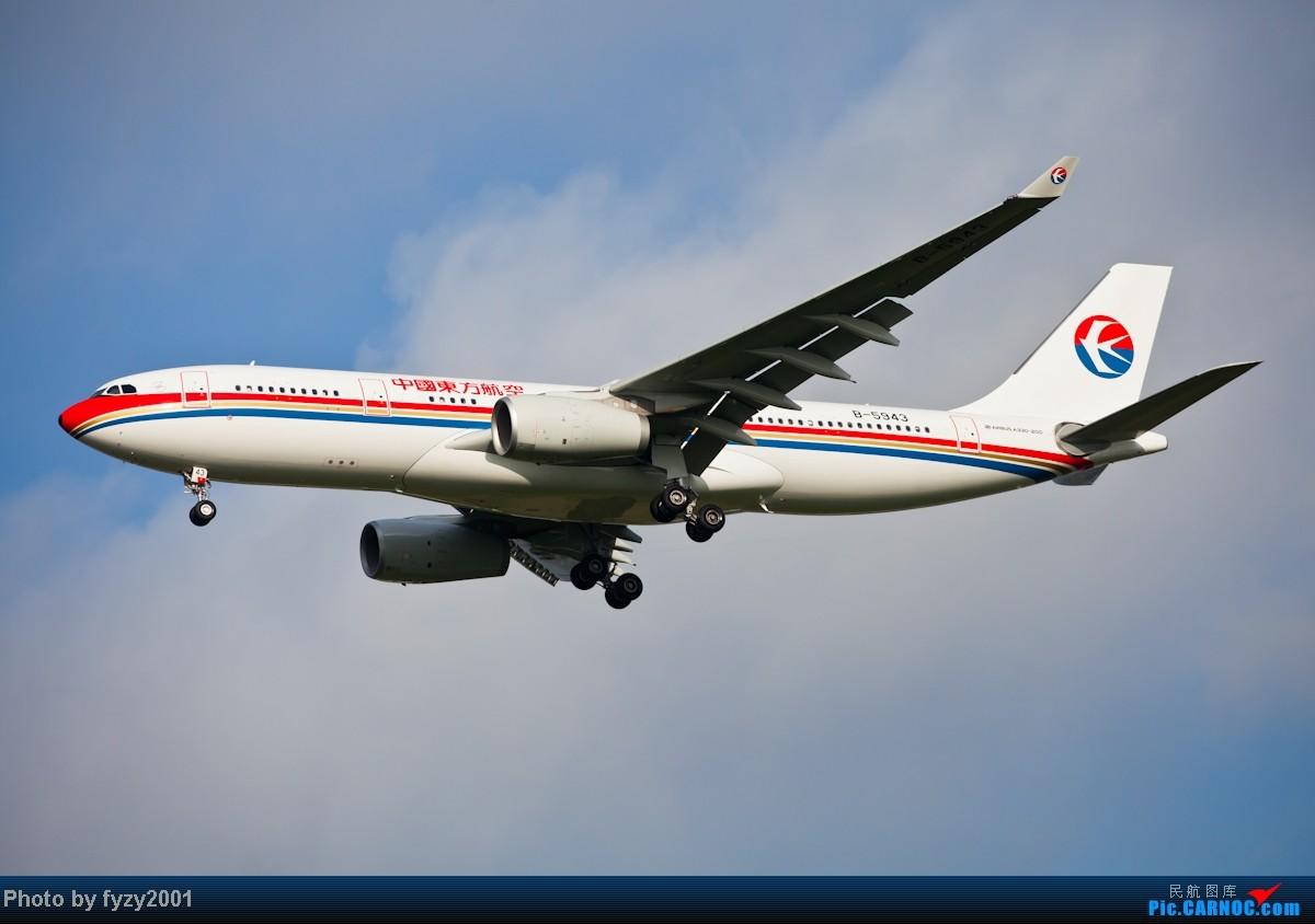 Re:[原创][无锡西站]MU A330系列 AIRBUS A330-200 B-5943 中国上海浦东机场