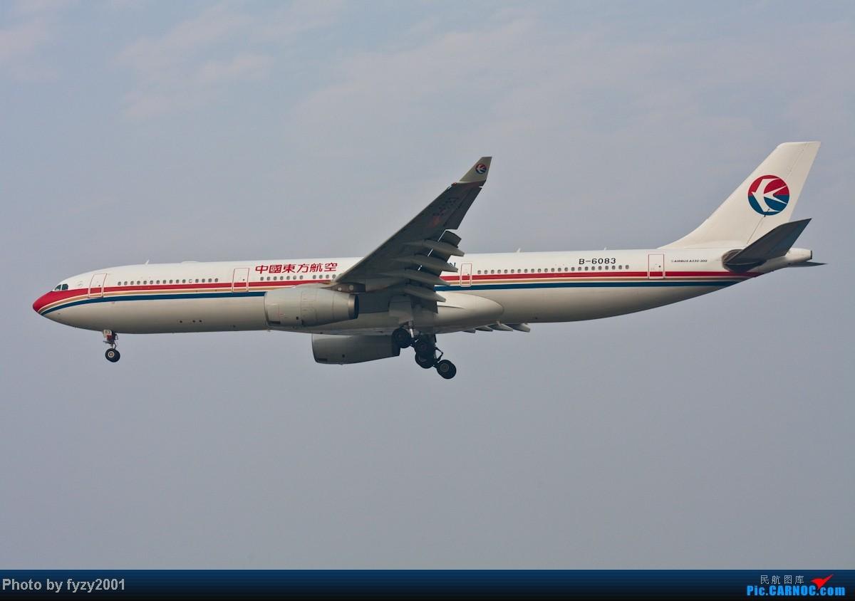 Re:[原创][无锡西站]MU A330系列 AIRBUS A330-300 B-6083 中国上海虹桥机场