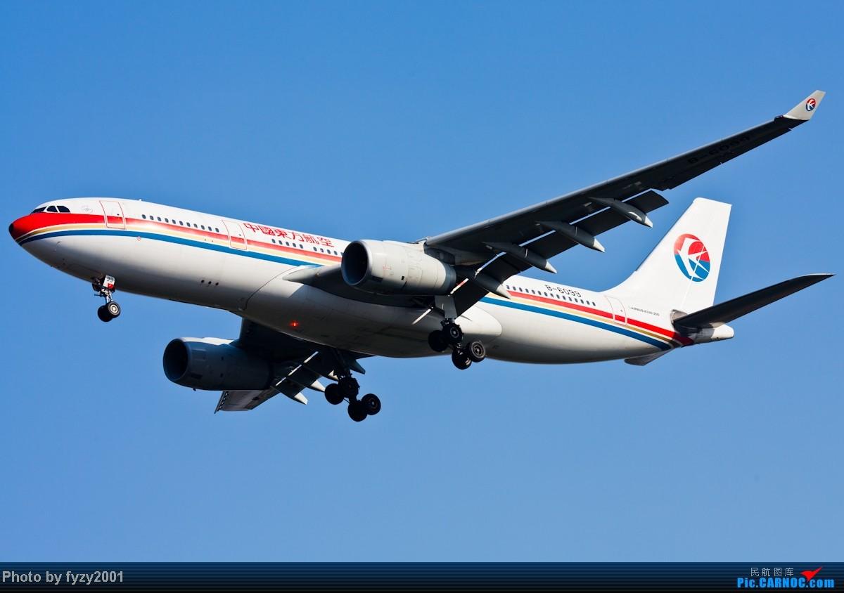 Re:[原创][无锡西站]MU A330系列 AIRBUS A330-200 B-6099 中国上海浦东机场