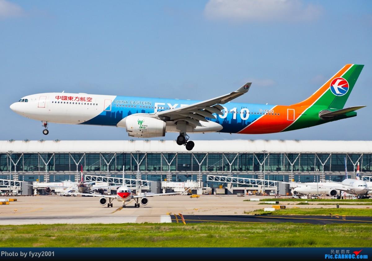 Re:[原创][无锡西站]MU A330系列 AIRBUS A330-300 B-6100 中国上海浦东机场