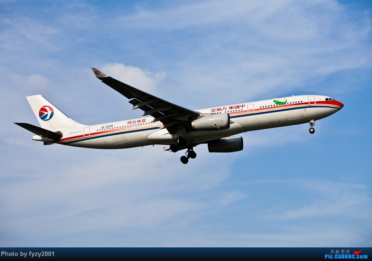 Re:[原创][无锡西站]MU A330系列 AIRBUS A330-300 B-6119 中国上海虹桥机场