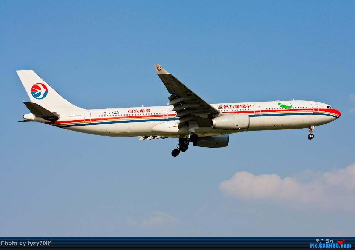 Re:[原创][无锡西站]MU A330系列 AIRBUS A330-300 B-6120 中国上海虹桥机场