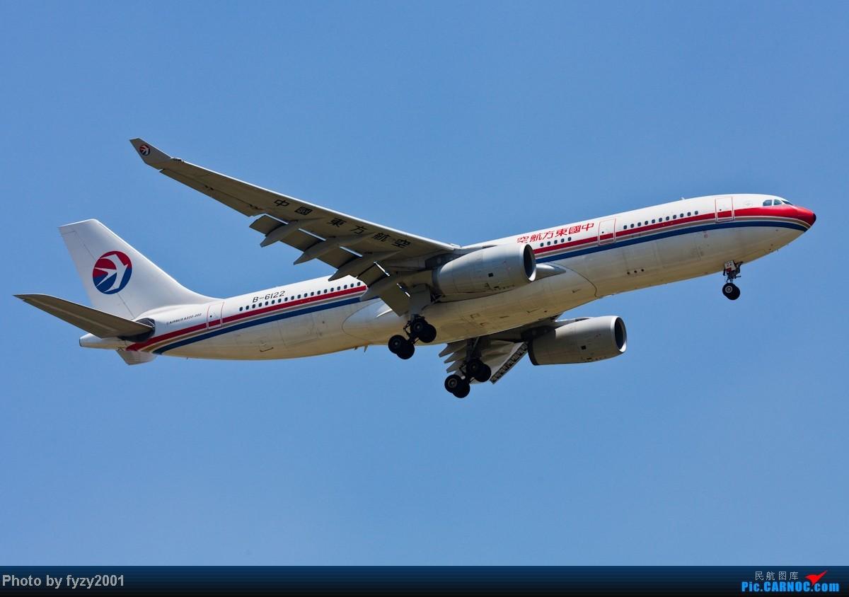 Re:[原创][无锡西站]MU A330系列 AIRBUS A330-200 B-6122 中国上海浦东机场