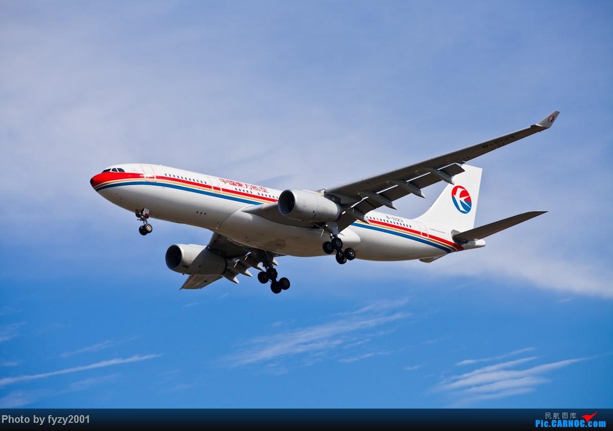 Re:[原创][无锡西站]MU A330系列 AIRBUS A330-200 B-6123 中国上海浦东机场