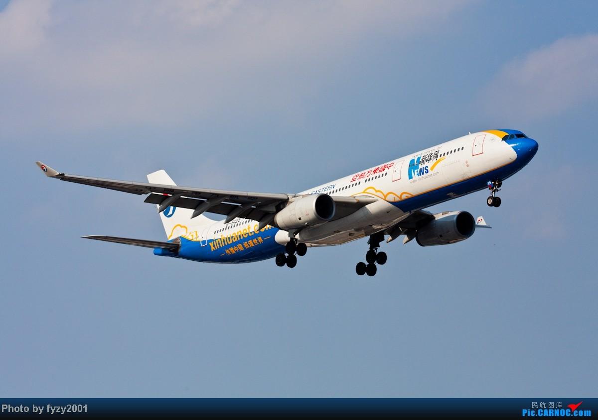 Re:[原创][无锡西站]MU A330系列 AIRBUS A330-300 B-6125 中国上海虹桥机场