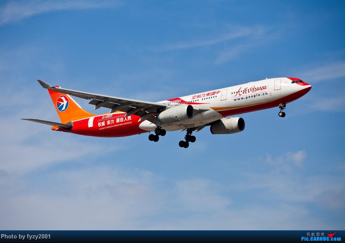 Re:[原创][无锡西站]MU A330系列 AIRBUS A330-300 B-6126 中国上海虹桥机场