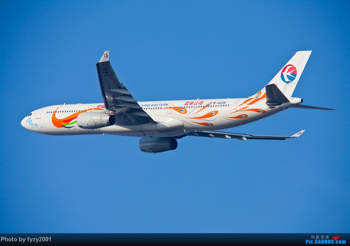 Re:[原创][无锡西站]MU A330系列 AIRBUS A330-300 B-6128 中国上海虹桥机场