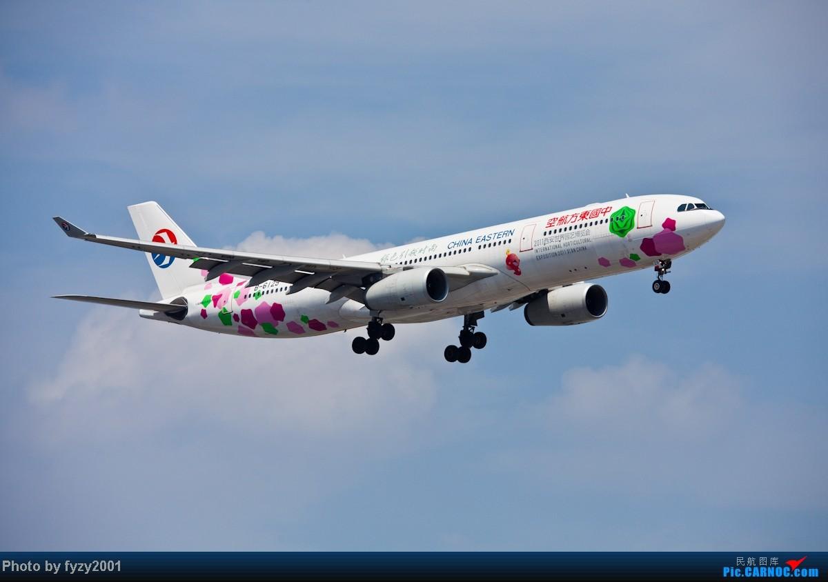 Re:[原创][无锡西站]MU A330系列 AIRBUS A330-300 B-6129 中国上海虹桥机场