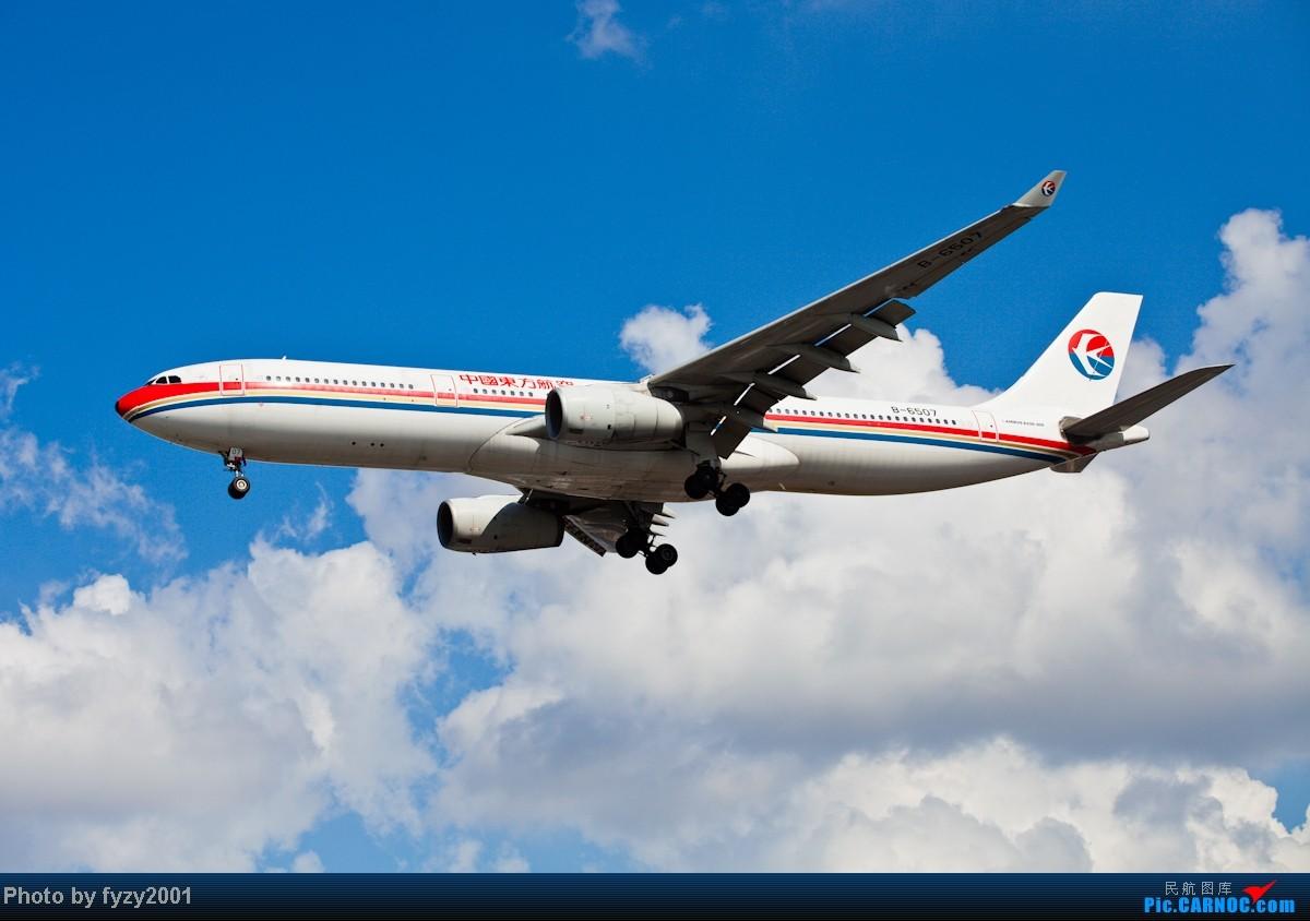 Re:[原创][无锡西站]MU A330系列 AIRBUS A330-300 B-6507 中国上海虹桥机场