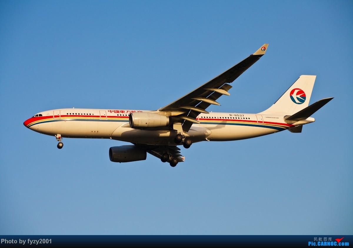 Re:[原创][无锡西站]MU A330系列 AIRBUS A330-200 B-6537 中国上海浦东机场