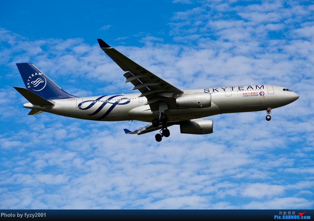 Re:[原创][无锡西站]MU A330系列 AIRBUS A330-200 B-6538 中国上海浦东机场