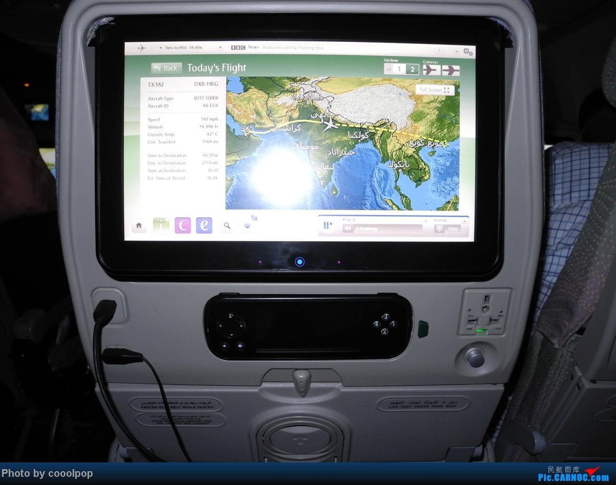 [原创]这贴是去年 迪拜 飞 香港时拍的!只为向大家展示一下EK的最新ICE系统! B777-300ER A6-EGY 阿拉伯联合酋长国迪拜机场
