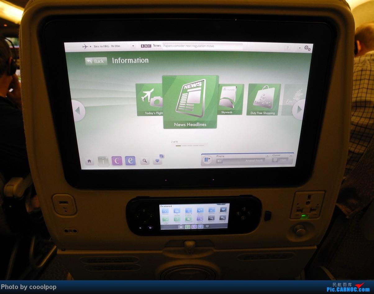 Re:[原创]这贴是去年 迪拜 飞 香港时拍的!只为向大家展示一下EK的最新ICE系统! B777-300ER A6-EGY 阿拉伯联合酋长国迪拜机场