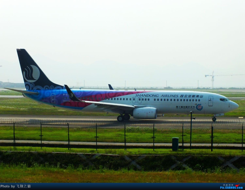 Re:[原创]CKG货运站小山坡最后一拍! BOEING 737-800 B-5786 重庆江北国际机场