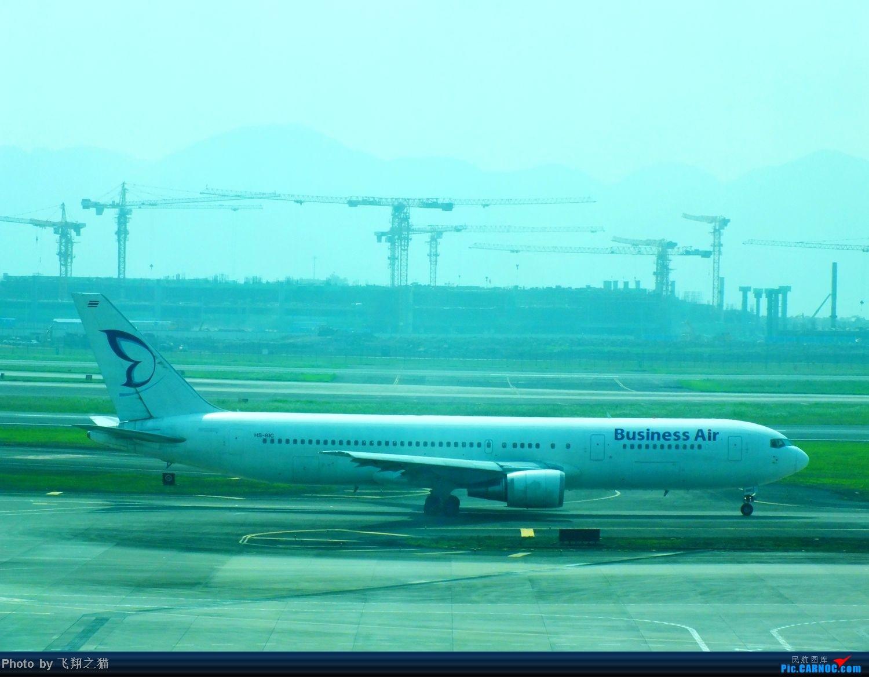 Re:[原创]CKG货运站小山坡最后一拍! BOEING 767-300 HS-BIC 重庆江北国际机场