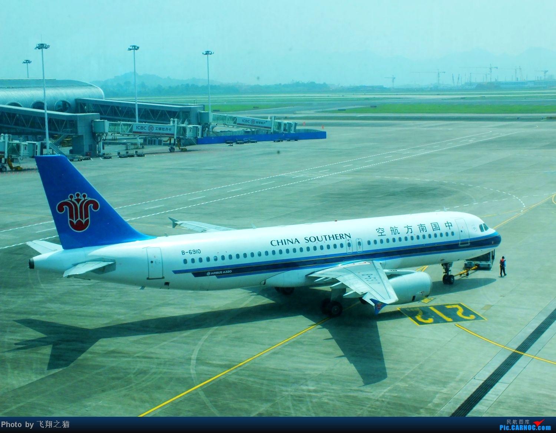 Re:[原创]CKG货运站小山坡最后一拍! AIRBUS A320-200 B-6910 重庆江北国际机场