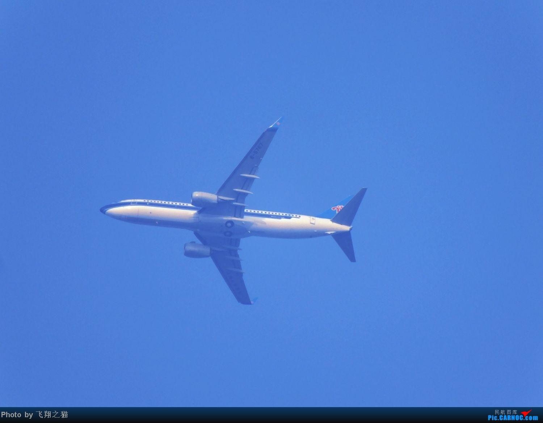 Re:[原创]CKG货运站小山坡最后一拍! BOEING 737-800 B-5767 重庆江北国际机场