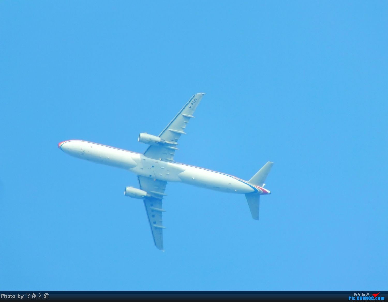 Re:[原创]CKG货运站小山坡最后一拍! AIRBUS A321 B-6591 重庆江北国际机场
