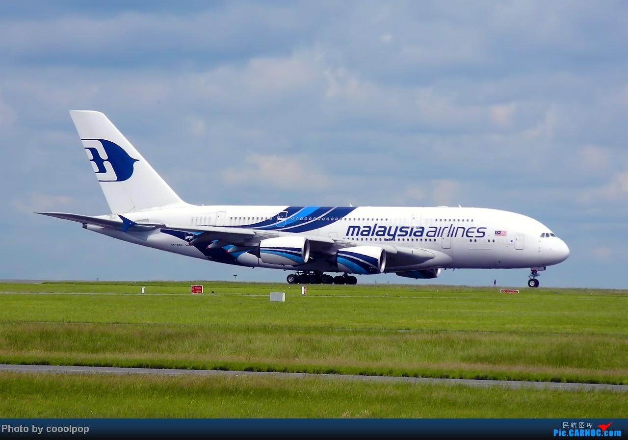 Re:[原创]继续继续! 巴黎凡尔赛宫!以及巴黎 经停 法兰克福 回北京!! 继续我的汉莎之旅!(2014年第5帖) A380-800 9M-MND 法国戴高乐机场
