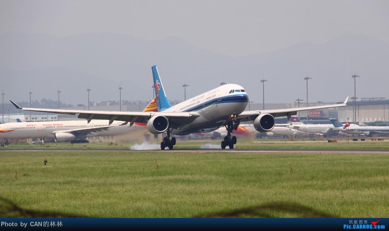 Re:[原创]~~~~几张东湖村拍的擦烟照~~~~ AIRBUS A330-200