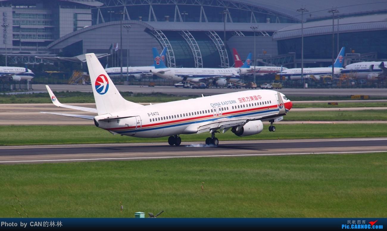 Re:[原创]~~~~几张东湖村拍的擦烟照~~~~ BOEING 737-800 B-5472