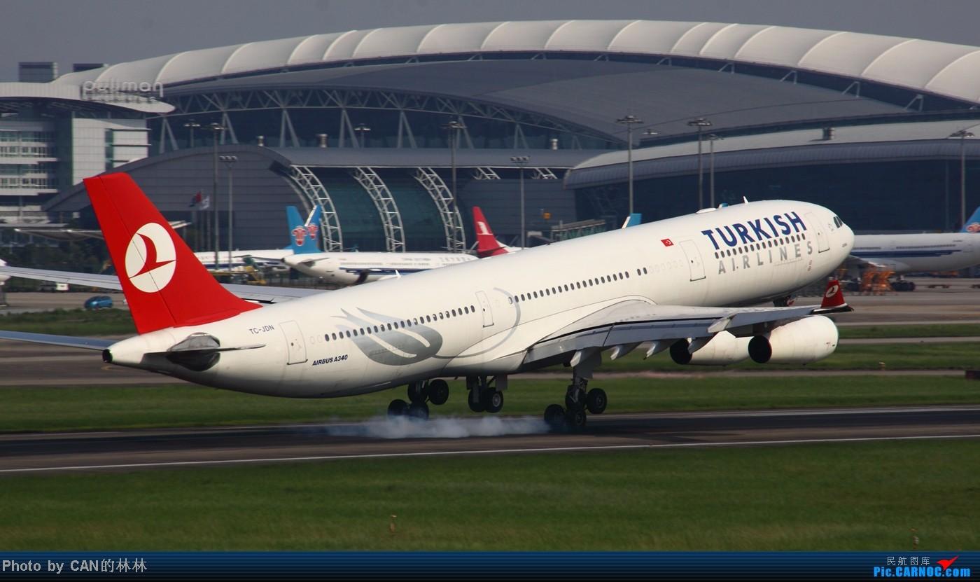 Re:[原创]~~~~几张东湖村拍的擦烟照~~~~ A340-300