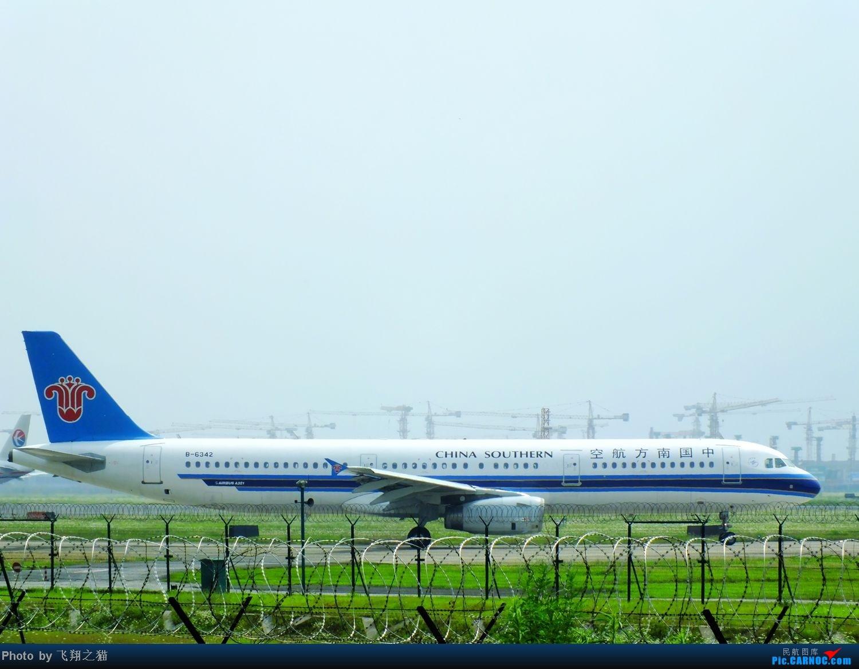 Re:[原创]CKG周末拍机(终于等到来自星星的你B-2032.外加东航孔雀机) AIRBUS A321 B-6342 重庆江北国际机场