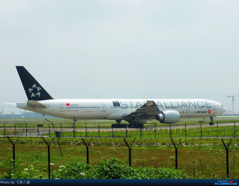 Re:CKG周末拍机(终于等到来自星星的你B-2032.外加东航孔雀机) BOEING 777-300 B-2032 重庆江北国际机场
