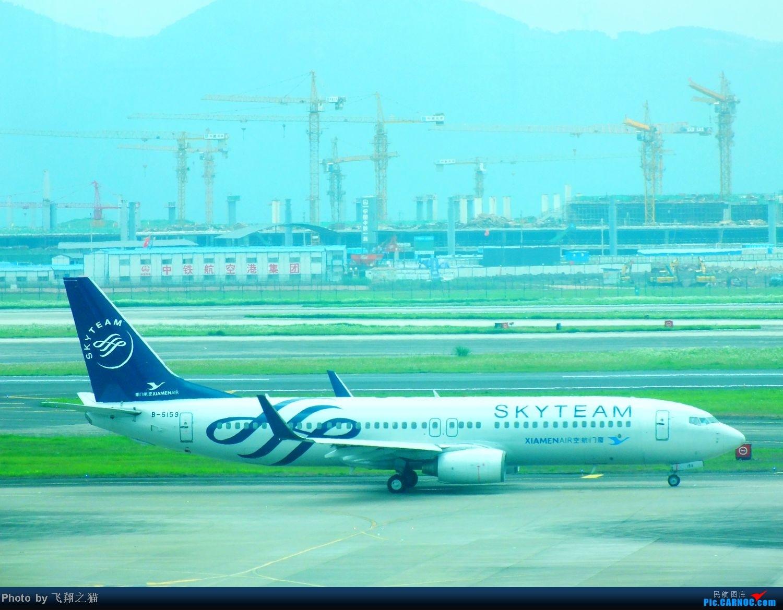 Re:[原创]CKG周末拍机(终于等到来自星星的你B-2032.外加东航孔雀机) BOEING 737-800 B-5159 重庆江北国际机场