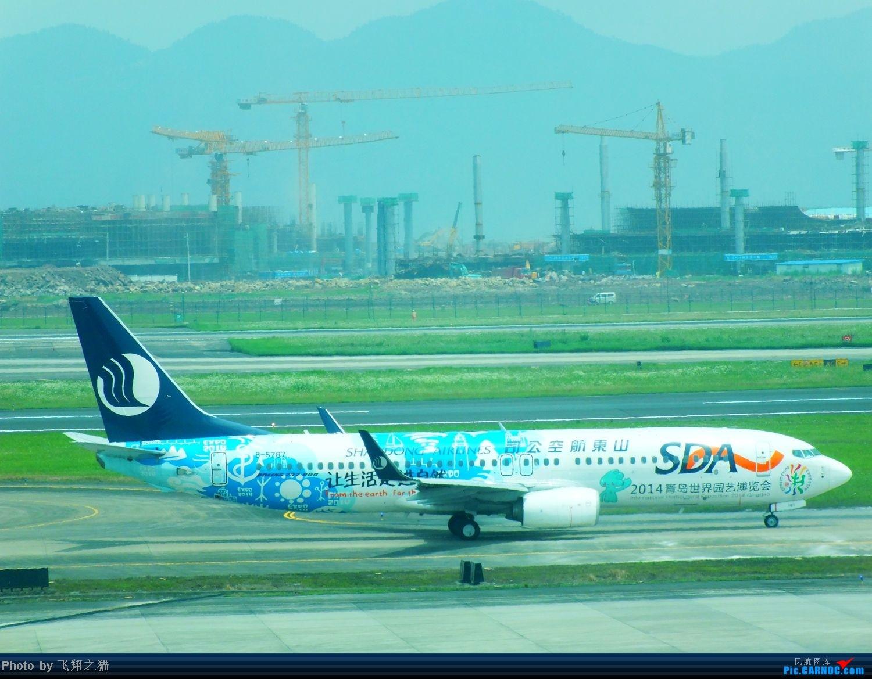Re:[原创]CKG周末拍机(终于等到来自星星的你B-2032.外加东航孔雀机) BOEING 737-800 B-5787 重庆江北国际机场