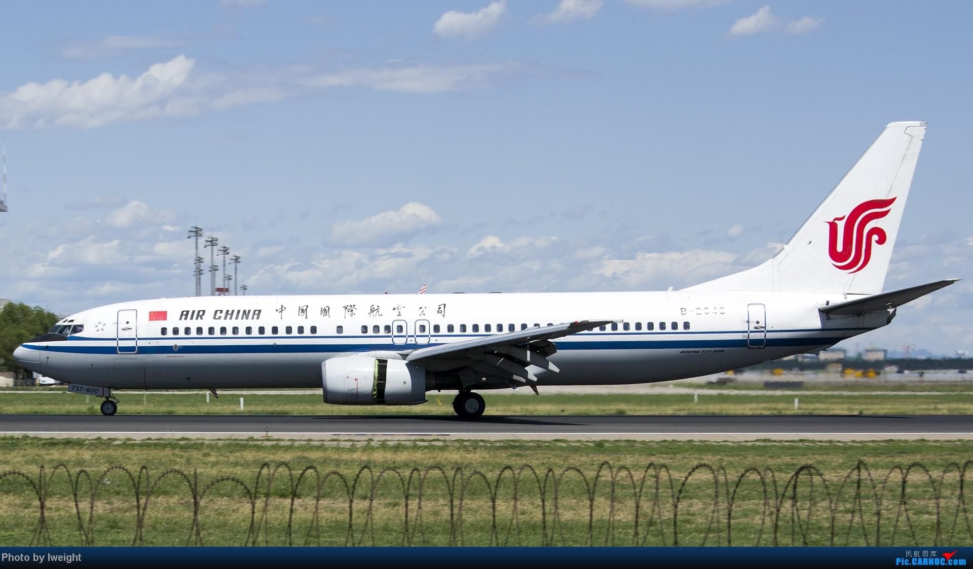 Re:[原创]新相机+好天气,PEK试机乱拍 BOEING 737-800 B-2648 中国北京首都机场