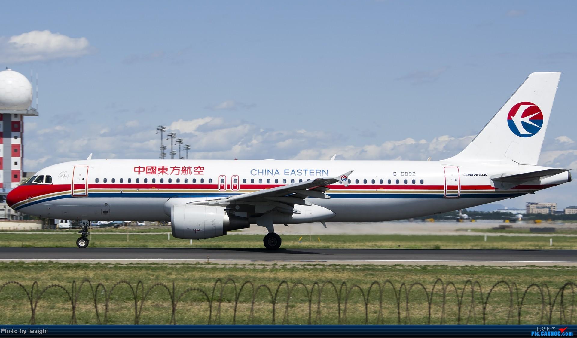 Re:[原创]新相机+好天气,PEK试机乱拍 AIRBUS A320-200 B-6892 中国北京首都机场