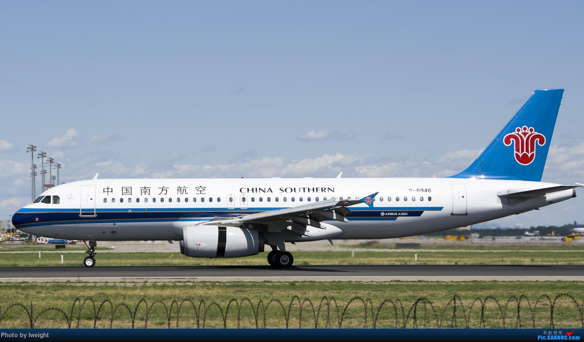 Re:[原创]新相机+好天气,PEK试机乱拍 AIRBUS A320-200 B-6946 中国北京首都机场