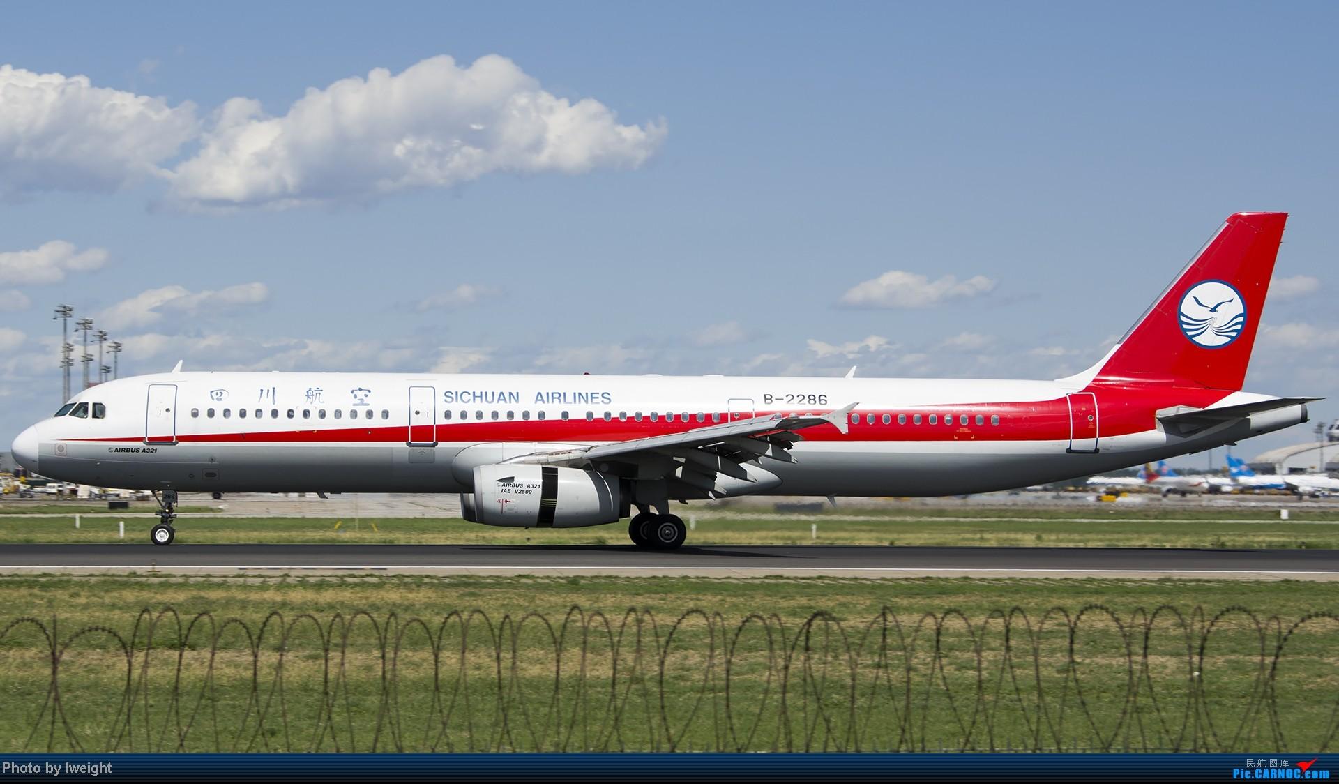 Re:[原创]新相机+好天气,PEK试机乱拍 AIRBUS A321-100 B-2286 中国北京首都机场