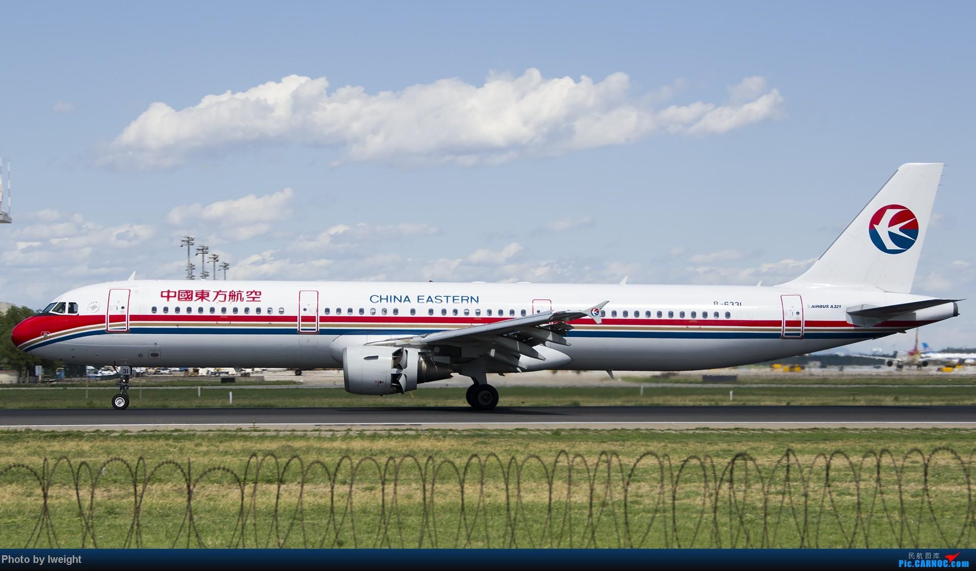 Re:[原创]新相机+好天气,PEK试机乱拍 AIRBUS A321-200 B-6331 中国北京首都机场