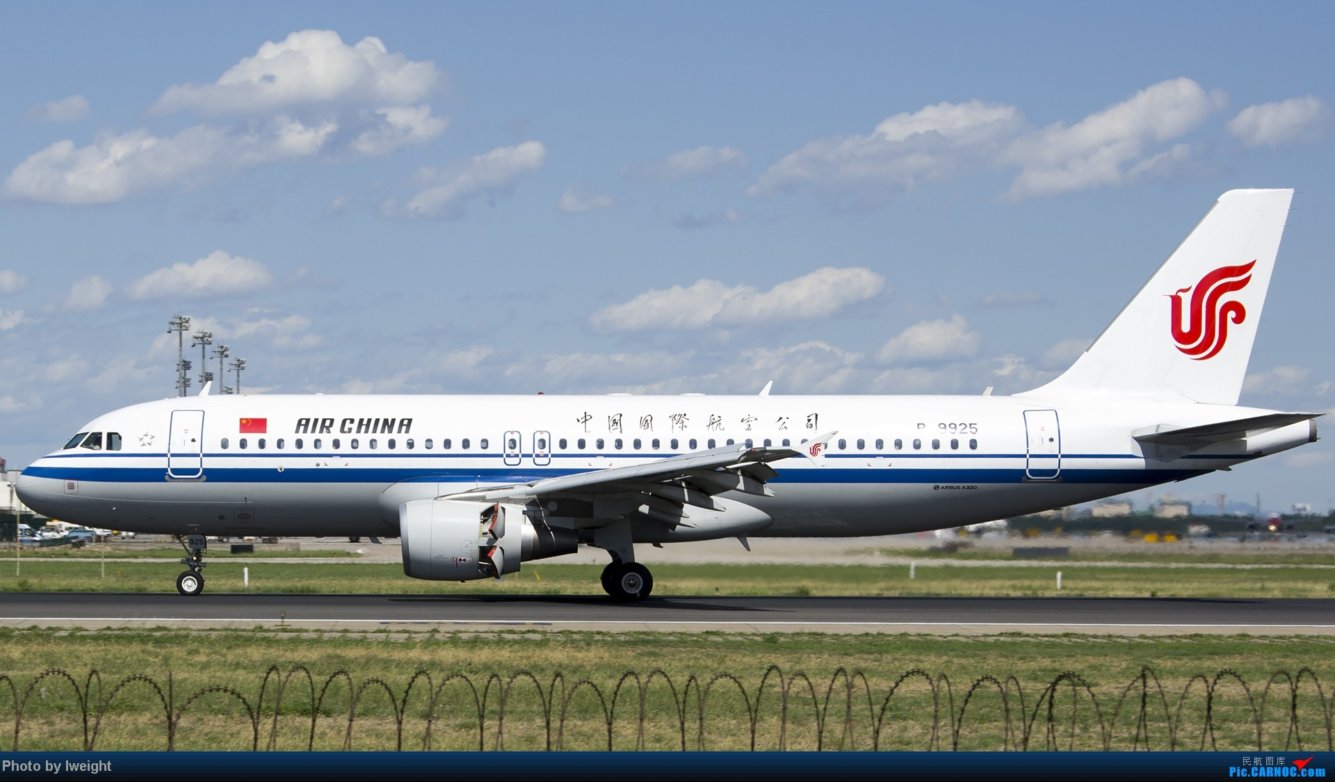 Re:[原创]新相机+好天气,PEK试机乱拍 AIRBUS A320-200 B-9925 中国北京首都机场