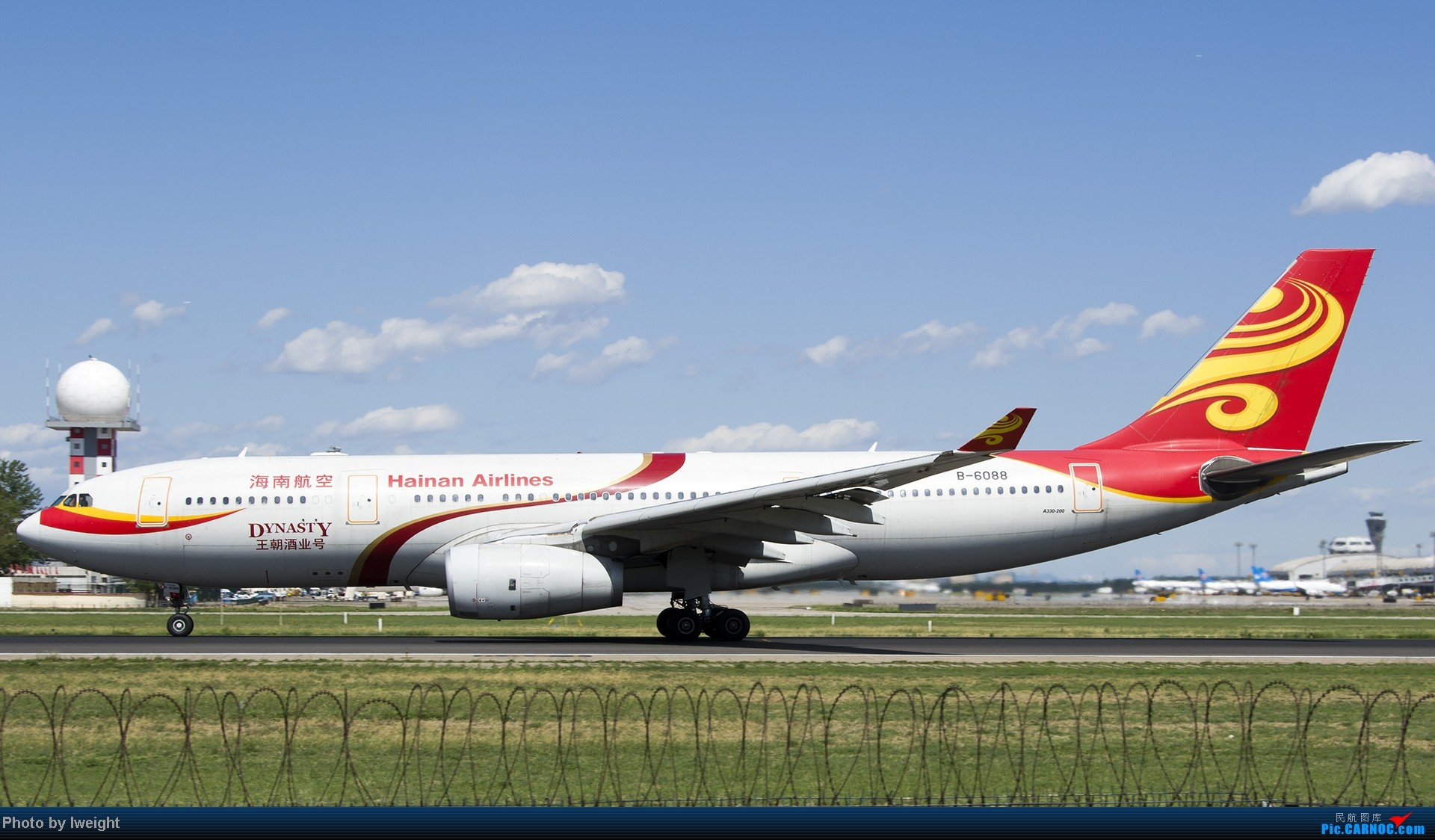 Re:[原创]新相机+好天气,PEK试机乱拍 AIRBUS A330-200 B-6088 中国北京首都机场