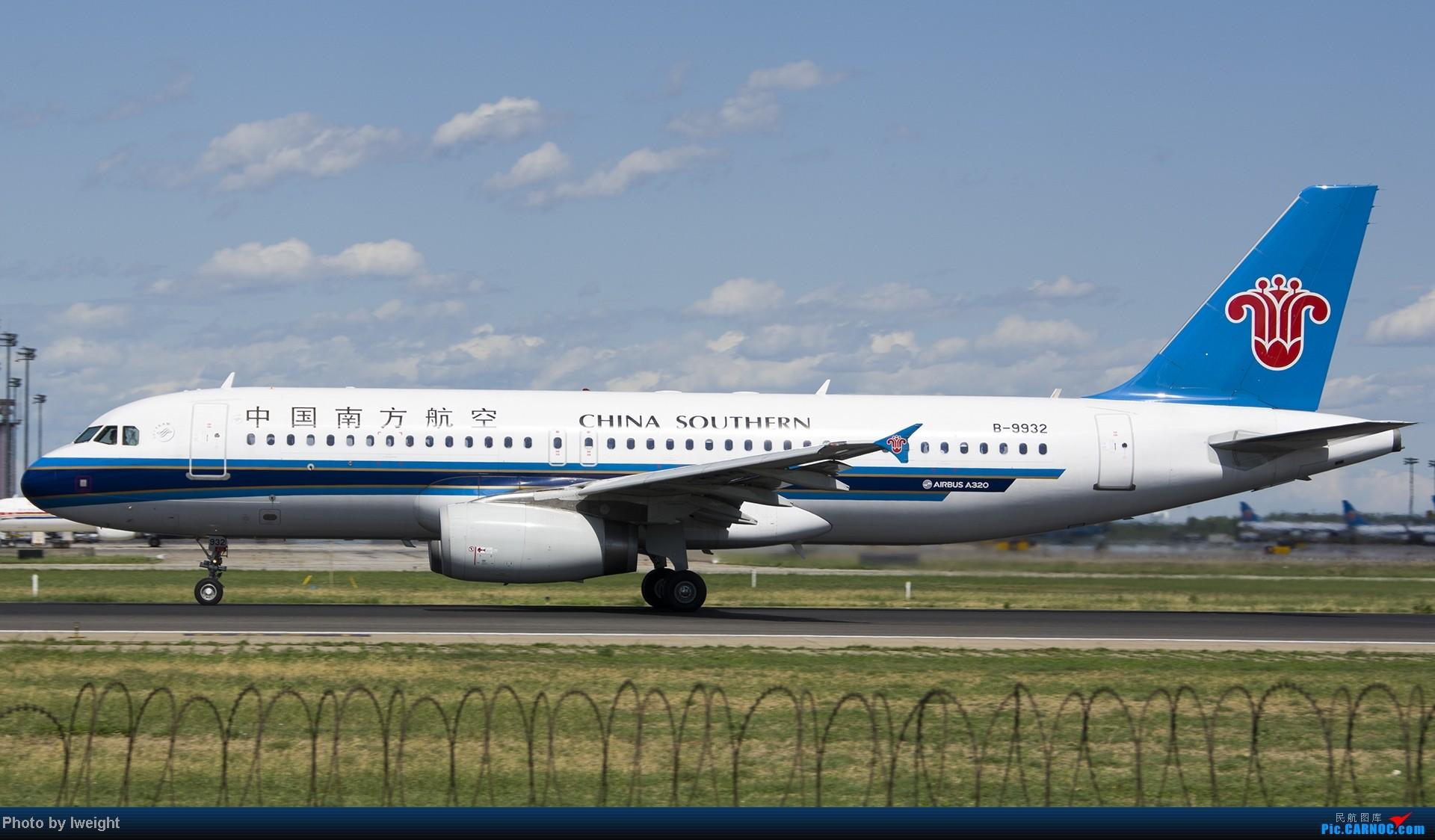 Re:[原创]新相机+好天气,PEK试机乱拍 AIRBUS A320-200 B-9932 中国北京首都机场