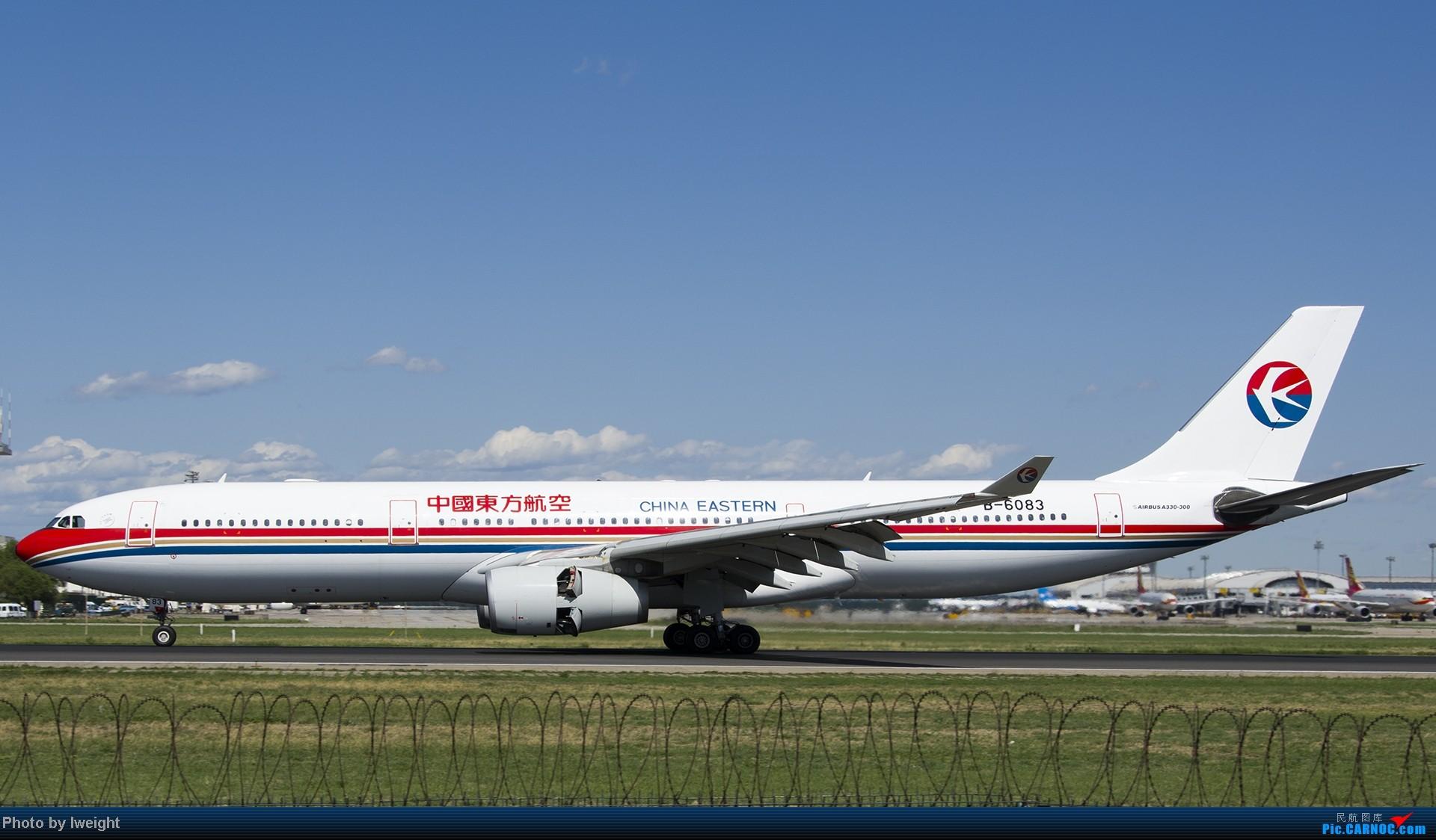 Re:[原创]新相机+好天气,PEK试机乱拍 AIRBUS A330-300 B-6083 中国北京首都机场