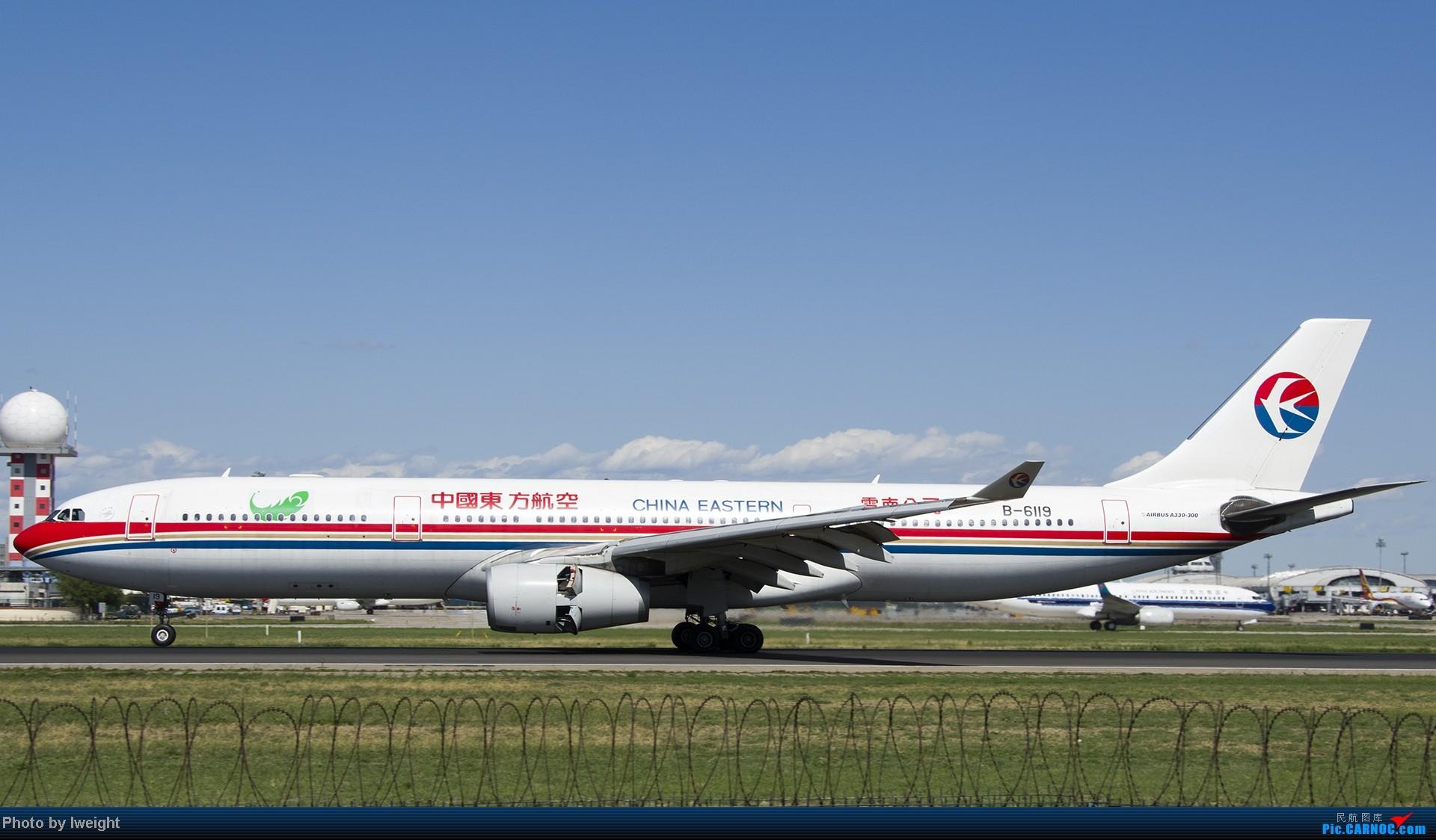 Re:[原创]新相机+好天气,PEK试机乱拍 AIRBUS A330-300 B-6119 中国北京首都机场