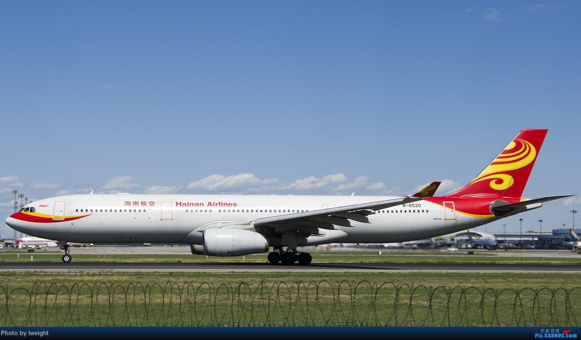 Re:[原创]新相机+好天气,PEK试机乱拍 AIRBUS A330-300 B-6520 中国北京首都机场