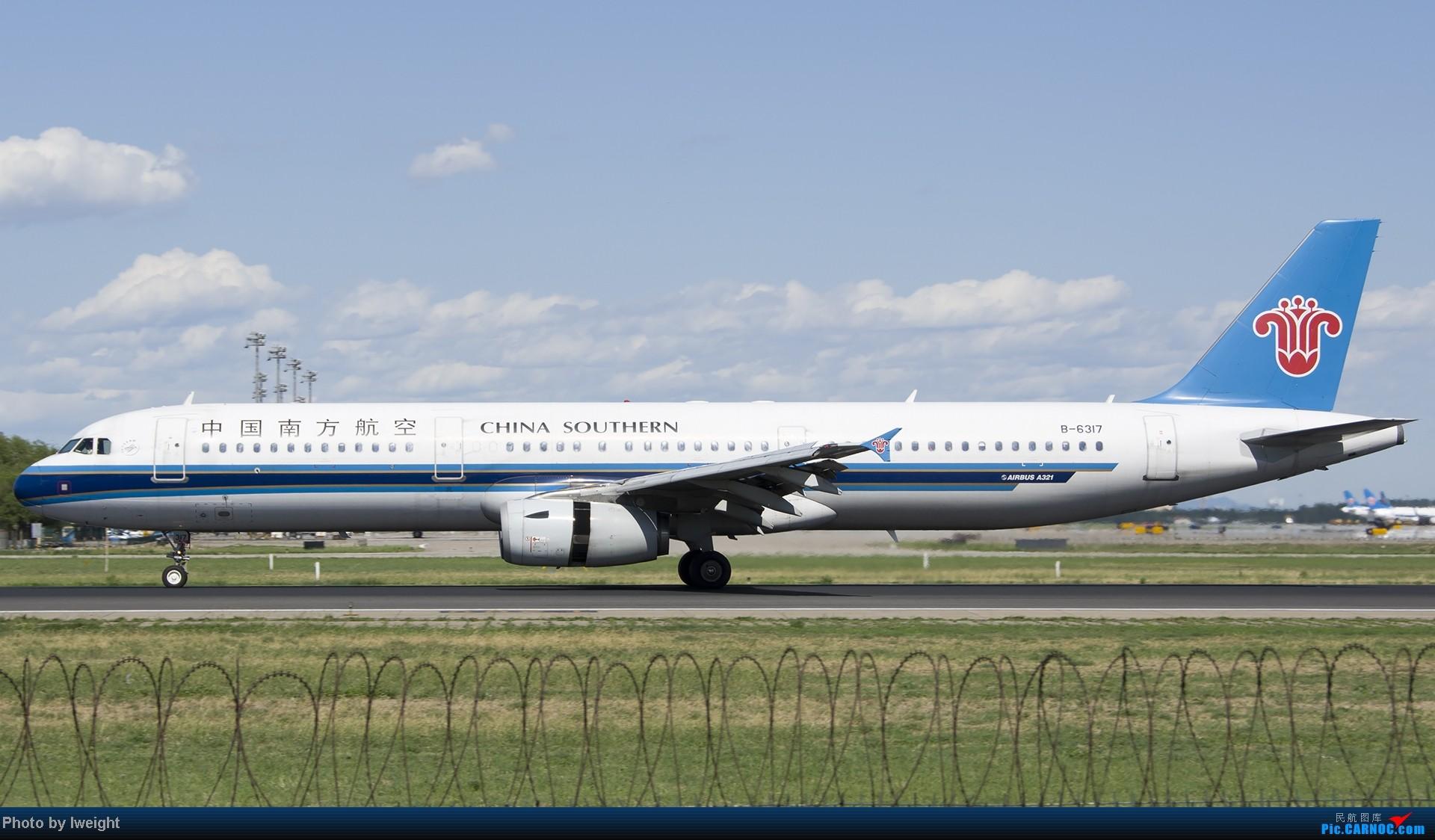 Re:[原创]新相机+好天气,PEK试机乱拍 AIRBUS A321-200 B-6317 中国北京首都机场
