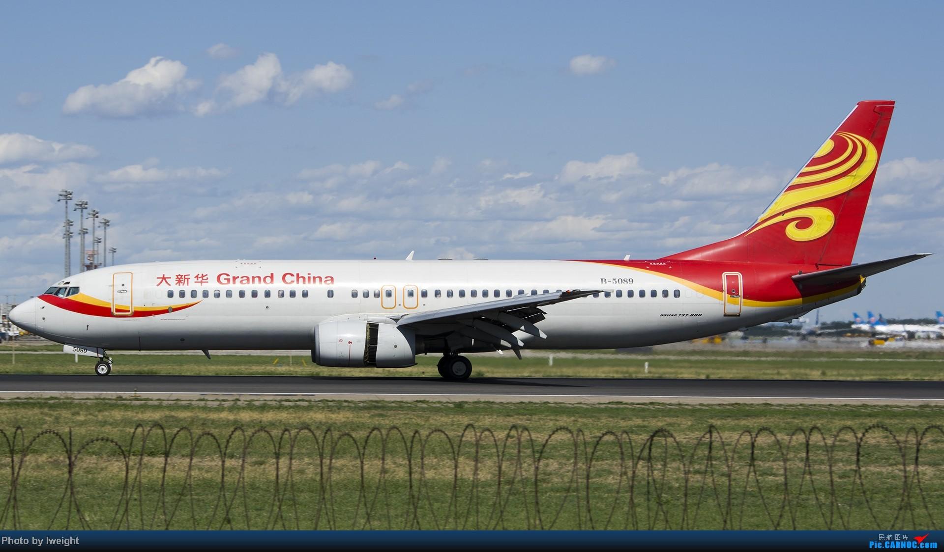 Re:[原创]新相机+好天气,PEK试机乱拍 BOEING 737-800 B-5089 中国北京首都机场