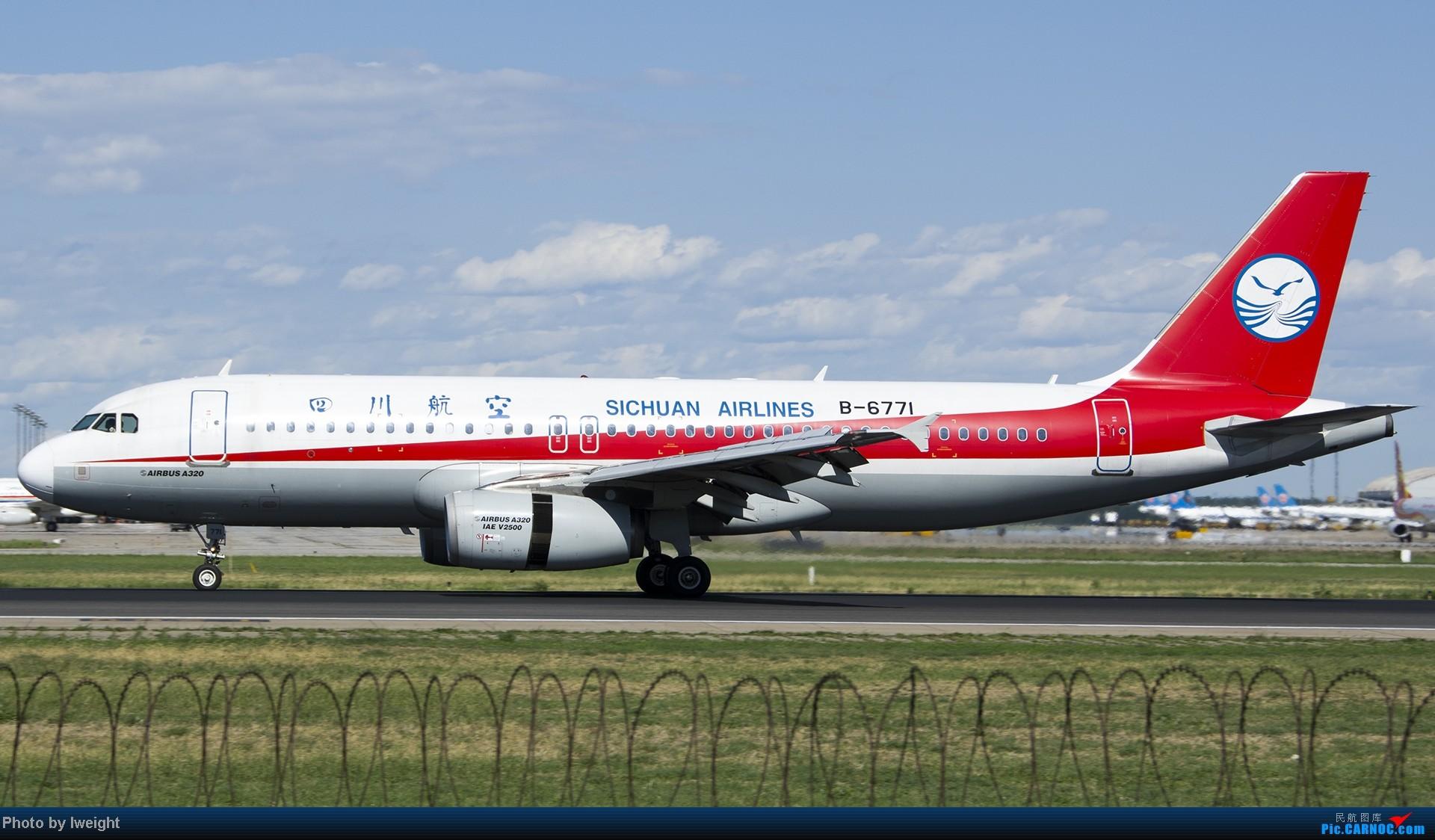 Re:[原创]新相机+好天气,PEK试机乱拍 AIRBUS A320-200 B-6771 中国北京首都机场