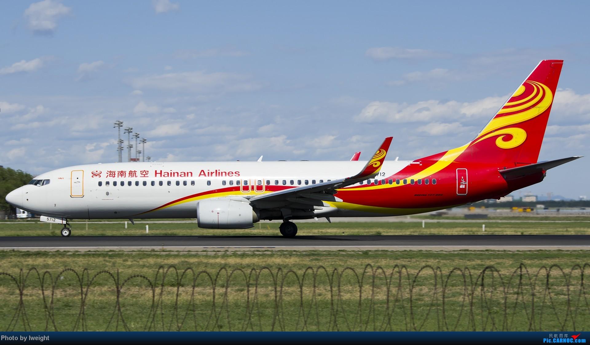 Re:[原创]新相机+好天气,PEK试机乱拍 BOEING 737-800 B-5712 中国北京首都机场